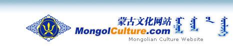 蒙古文化网