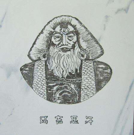 瓷刻成吉思汗