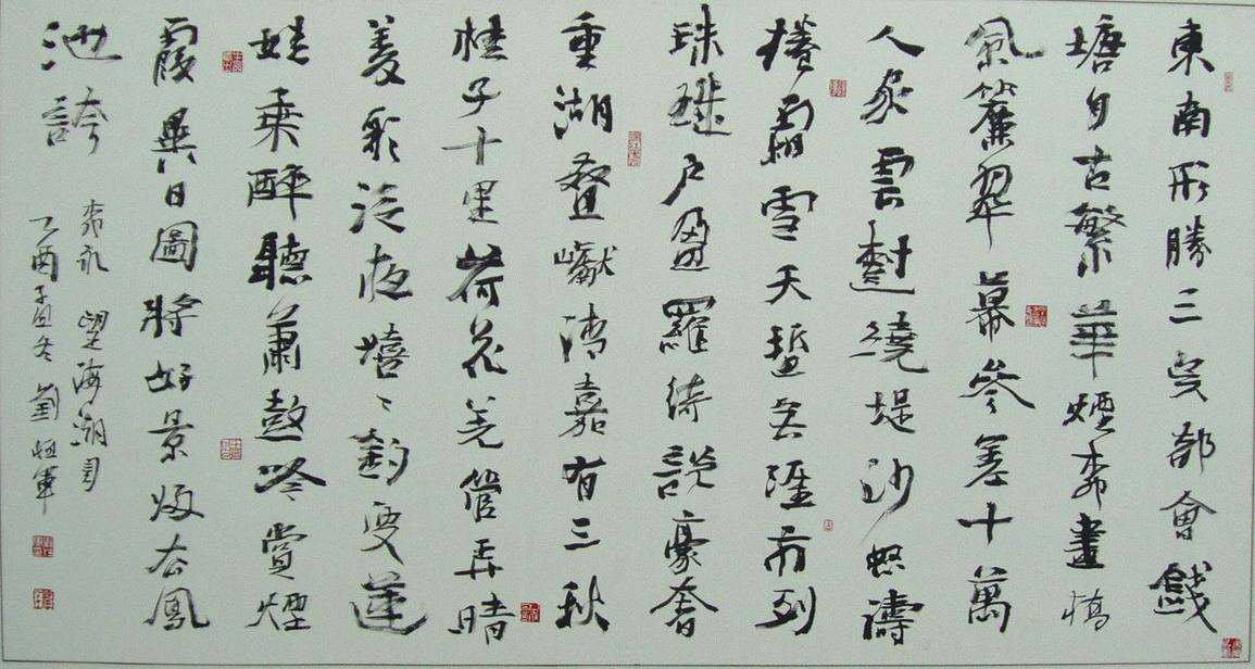 刘恒军作品欣赏